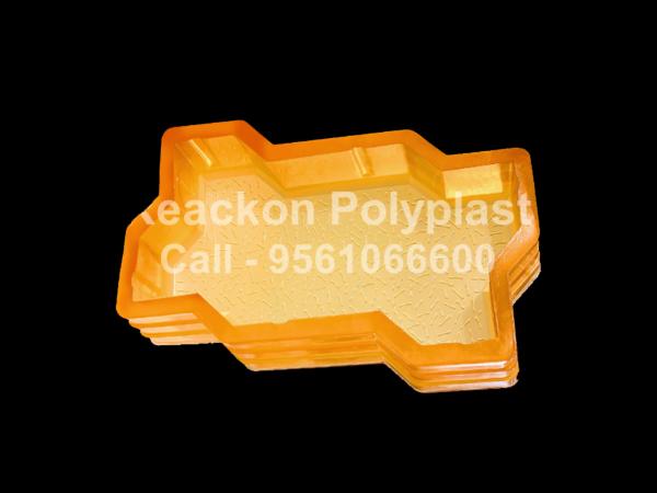 Interlocking Pvc Pavers Rubber Moulds RP-1-ZIG-ZAG-ANT-60,80,100 mm