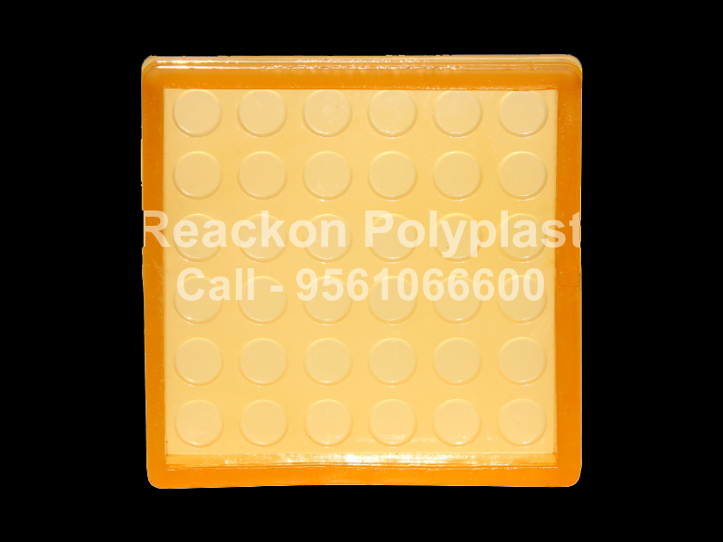 Rt 300 001 12 X12 Reackon Concretes Private Limited
