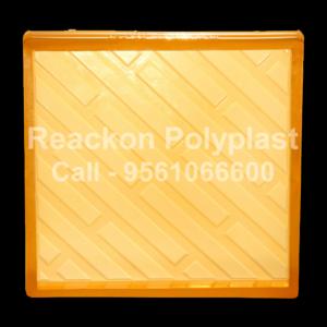 RT-300-022-12x12-20,25,30MM