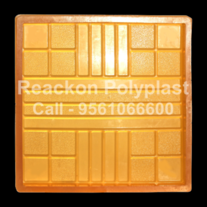 Pvc Paver Moulds Manufacturer And Exporter Reackon