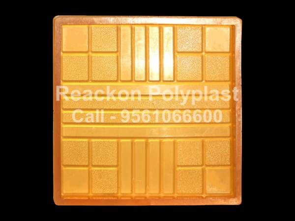 RT-300-047-12x12-20,25,30MM