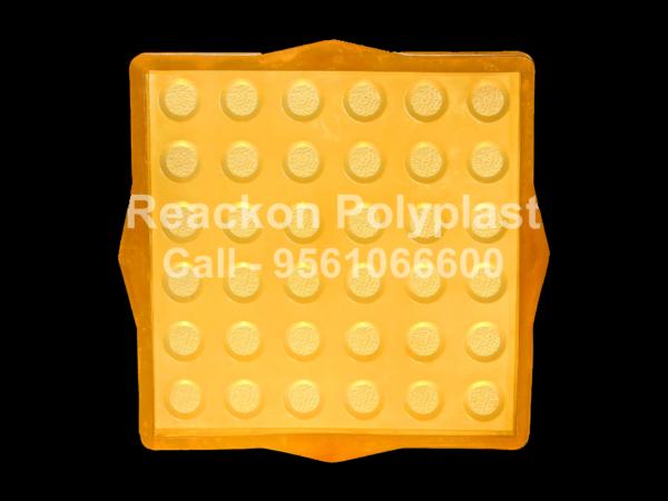 RT-300-049-12x12-20,25,30MM