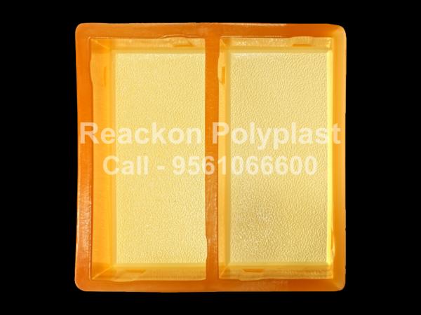 Interlocking Pvc Pavers Rubber Moulds RP-22-BRICKS-4x8-60, 80, 100 mm