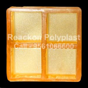 Interlocking Pvc Pavers Rubber Moulds RP-22-H-BRICK-4x4-4C-60, 80, 100 mm