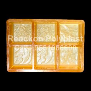 Interlocking Pvc Pavers Rubber Moulds RP-22-J-BRICK-6x6-6-CAVITY-60, 80, 100 mm