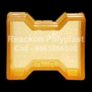 Interlocking Pvc Pavers Rubber Moulds RP-4-B-I-BLOCK-60, 80, 100 mm