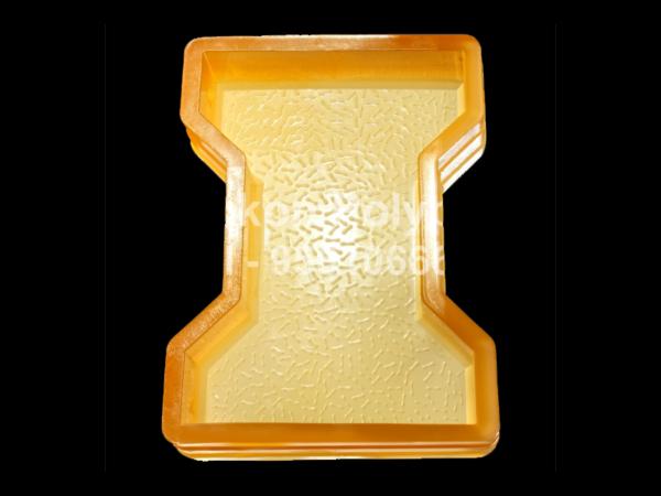 Interlocking Pvc Pavers Rubber Moulds RP-4-(F)-I-BLOCK-60, 80, 100 mm