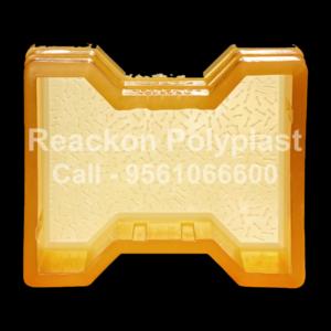 Interlocking Pvc Pavers Rubber Moulds RP-4-I-BLOCK-60, 80, 100 mm