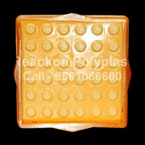 Interlocking Pvc Pavers Rubber Moulds RP-41-A-12x12-60, 80, 100 mm