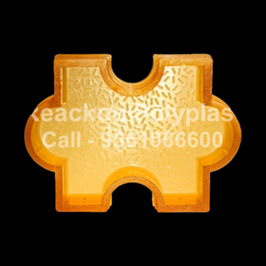 Interlocking Pvc Pavers Rubber Moulds RP-5-BROOCKS-60, 80, 100 mm