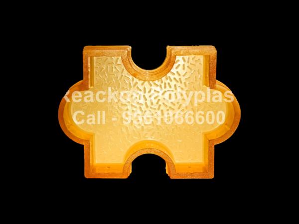Interlocking Pvc Pavers Rubber Moulds RP-5-BROOCKS-60, 80, 100 mm