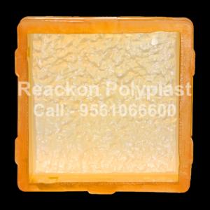 Interlocking Pvc Pavers Rubber Moulds RP-6-D-SQUARE-8X8-60MM-80MM