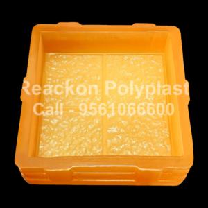 Interlocking Pvc Pavers Rubber Moulds RP-6-SQUARE-8x8-60, 80, 100 mm