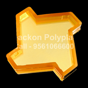 Interlocking Pvc Pavers Rubber Moulds RP-8-ZIGMA-60, 80, 100 mm