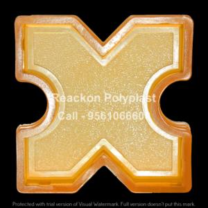 Grass Paver Pvc Moulds | Reackon Concretes Private Limited