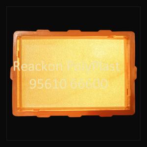 Interlocking Pvc Pavers Rubber Moulds RP-19 (A) BIG RECTA 8x12 60mm