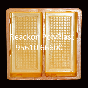 Interlocking Pvc Pavers Rubber Moulds RP-22-A-BRICK-4x8-DC-60,80mm