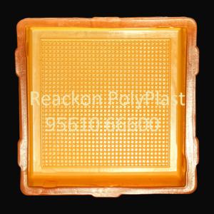 Interlocking Pvc Pavers Rubber Moulds RP-6-B-SQUARE-8x8-60,80mm