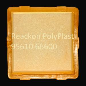 """Interlocking Pvc Pavers Rubber Moulds RP 6 C SQUARE 8""""x8"""" 60,80mm"""