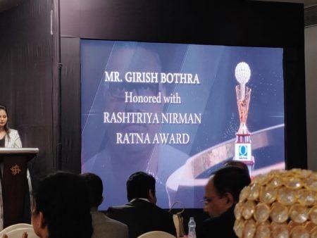 Rashtriya Nirman Ratna Award 2019