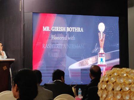 Rashtriya Nirman Ratna Award